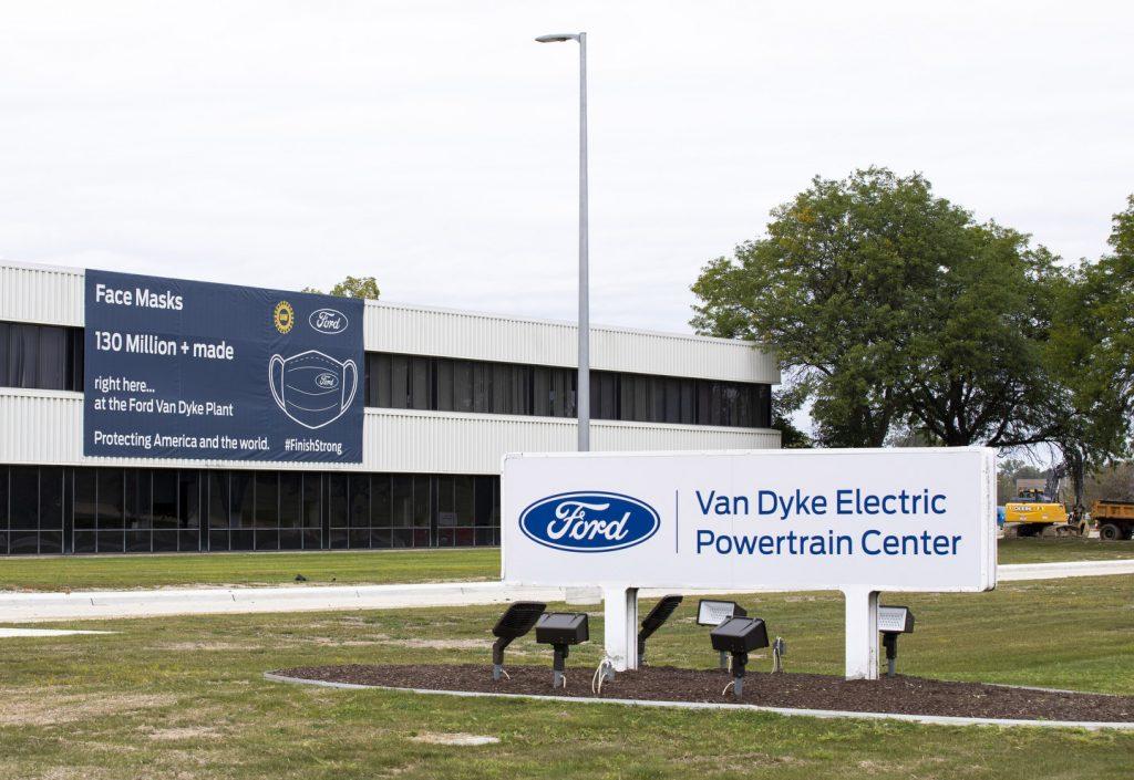 Van Dyke Electric Powertrain Center